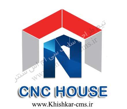 اولین شرکت برون سپاری پروژه های برش سی ان سی. www.cnchouse.ir